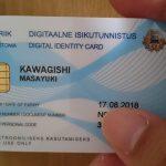 Virtual Citizenship, Estonian e-Residency